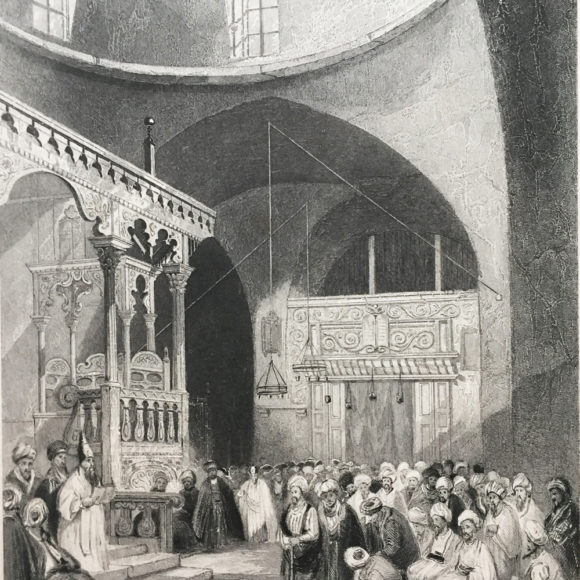 The Great Synagogue of the Jews in Jerusalem