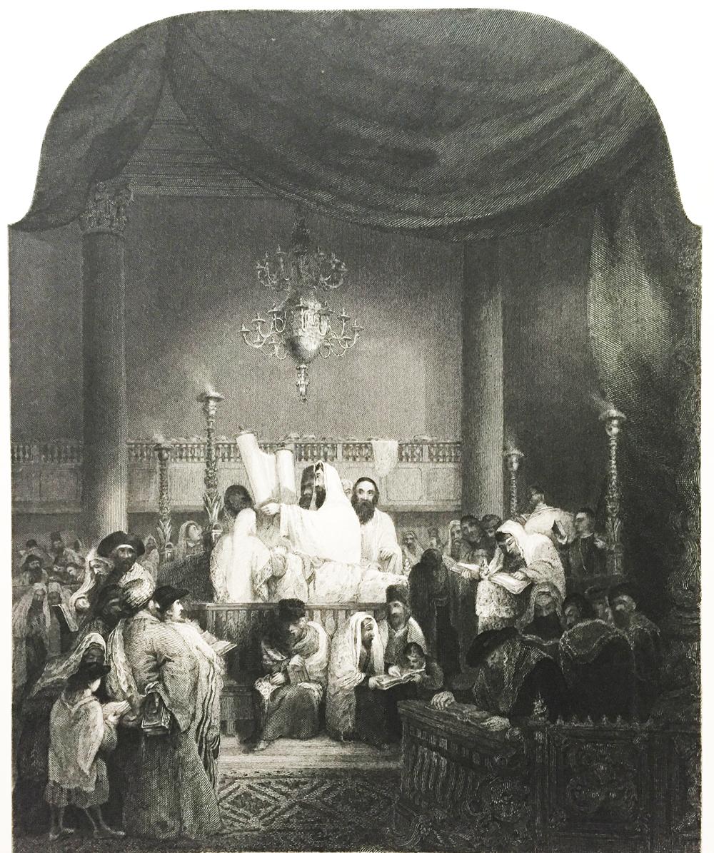 A Jewish Synagogue