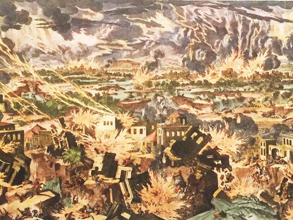 Destruction of Sodom and Gomorra