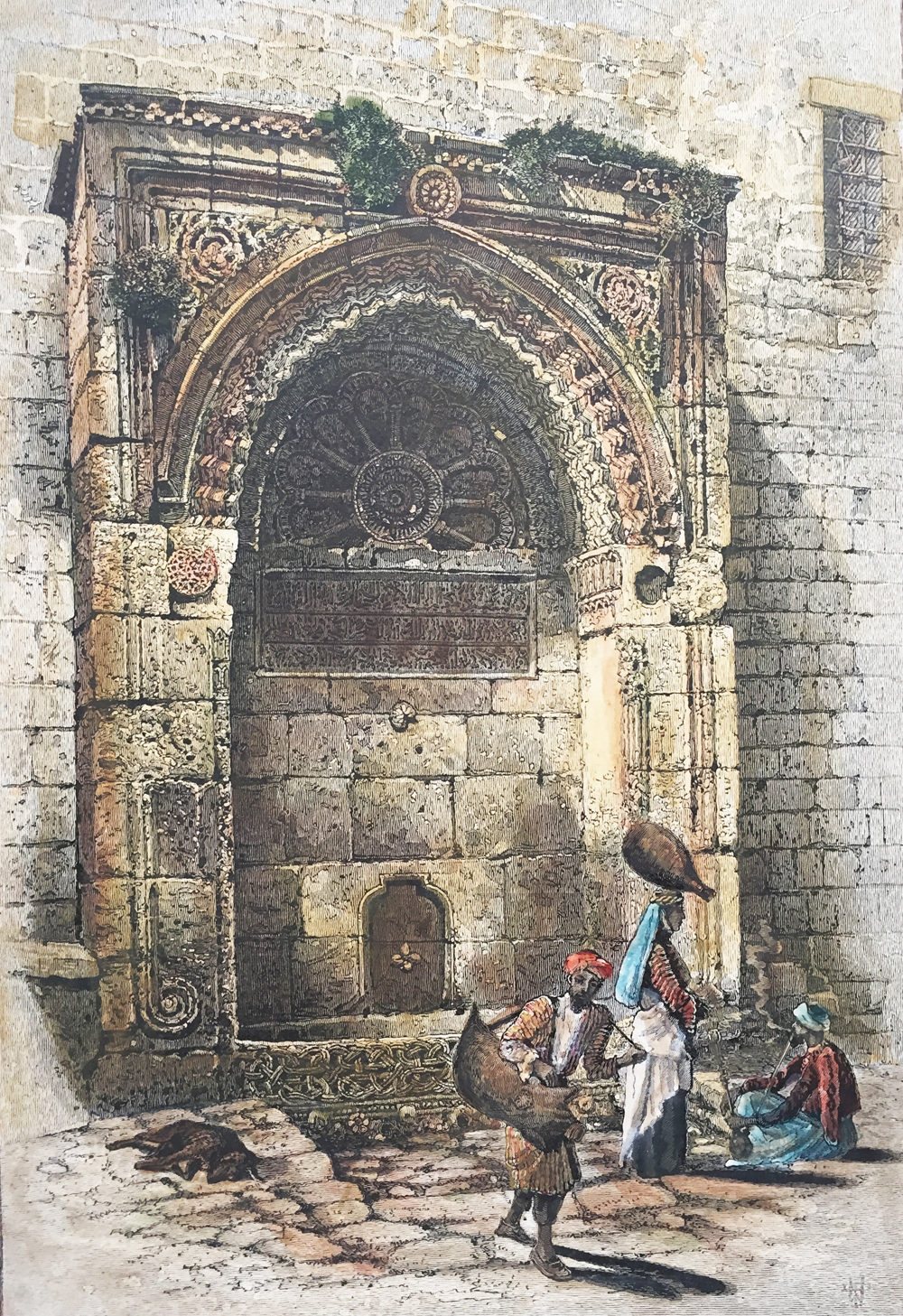 FOUNTAIN OF THE GATE OF THE CHAIN – JERUSALEM