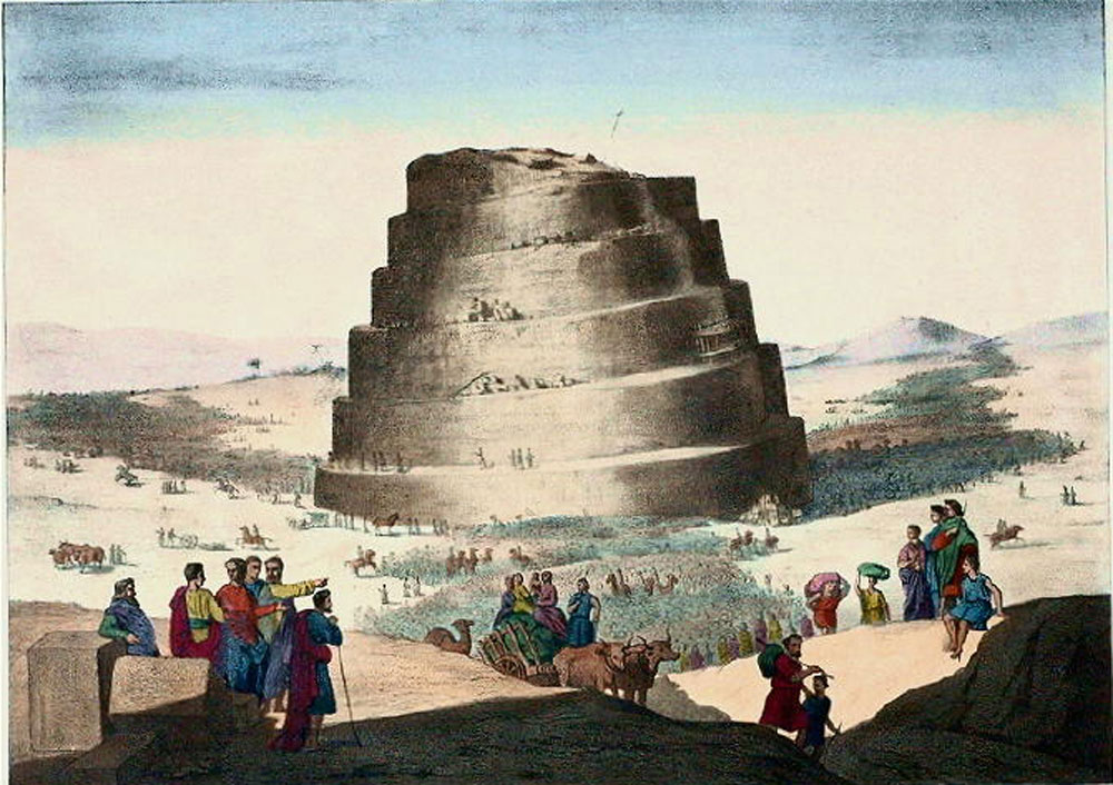 Tour de Babel (Babylon)